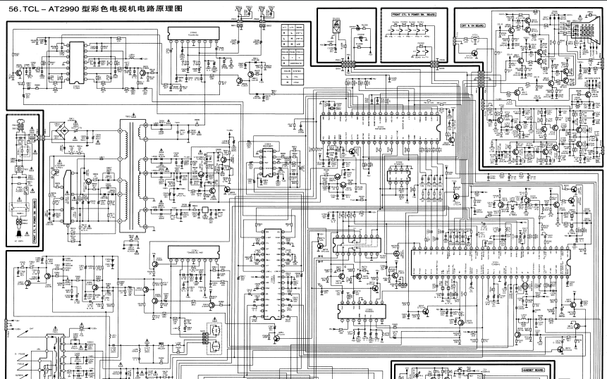 TCL AT2990型彩色电视机电路原理图的详细资料免费下载