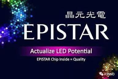 晶电Mini LED产品明年首季开始量产