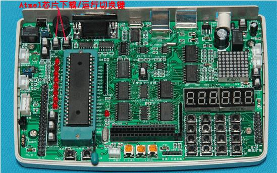 STC单片机与Atmel单片机的下载方法详细资料介绍