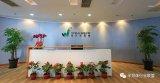 韋爾股份16.87億進行芯能投資100%股權