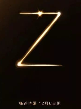 联想Z5s采用传统的背部指纹识别 三摄加持或为钻孔全面屏