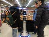 国内首款超市AI机器人亮相北京物美