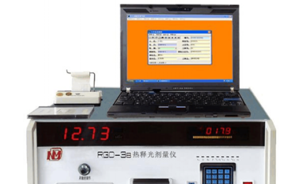 RGD-3B型热释光剂量仪使用说明书资料免费下载