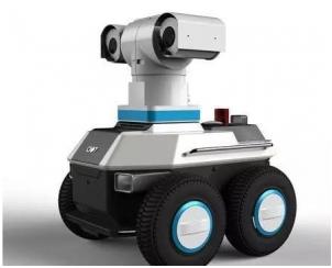 关于安防机器人基本知识浅析
