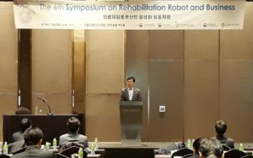 韩国医疗康复机器人普及将从此前以供应商为中心转向...