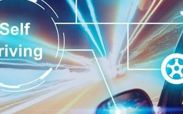 顺义无人驾驶场投入4.8亿2020年运营 无人驾...
