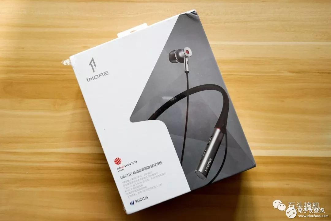 1MORE降噪入耳式蓝牙耳机评测 降噪很明显值得入手