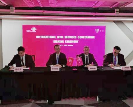 中国联通与德国电信将在物联网全球一体化领域展开深...