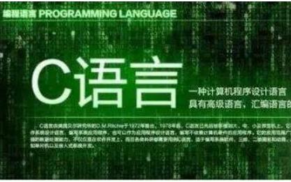C语言入门教程之C语言编程实例源代码资料免费下载
