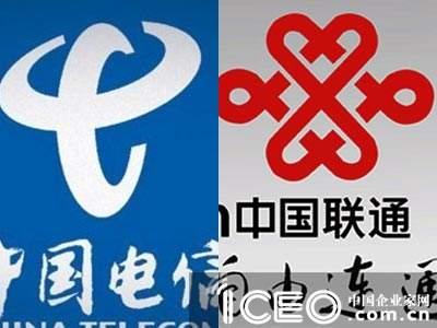 中国电信联合中国联通成功实现AI终端的标准立项
