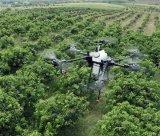 大疆發布T16植保無人飛機