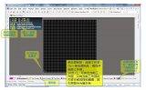 Altium-Designer-PCB布局布线及规则设置