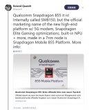 """855处理器是""""世界上第一个支持数千兆位5G的商..."""
