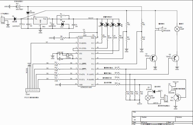 无线报警器的设计资料原理电路图和程序免费下载