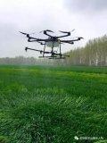 星空创新植保无人机将有购置补贴