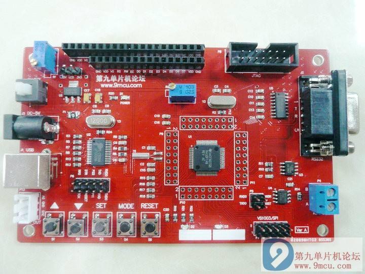 MSP430单片机的DCO初始化