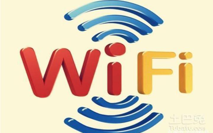 最新的WiFi標準介紹WiFi6比上一代WiFi速度提高了四成你了解嗎