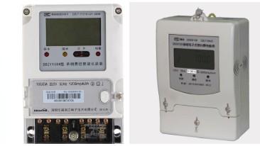 """""""双芯""""智能电表能在浙江省首次挂网试运行,促进行..."""