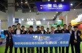 18家物联网企业构成的智能馆成为博览会的一道亮丽...