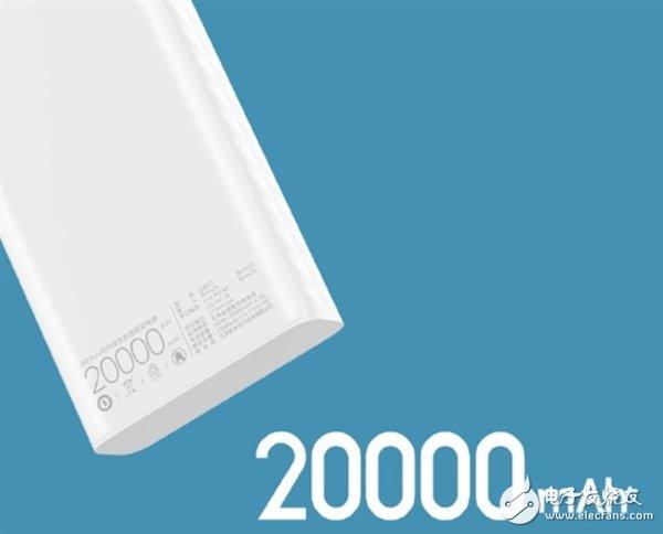 紫米宣布20000mAhAura双向快充数显移动电源27W版12月5日开售