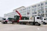 比亚迪出货英国的集装箱储能数量已累计达240多台