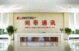 年出货量1千亿颗,闻泰科技一跃成为中国最大半导体...