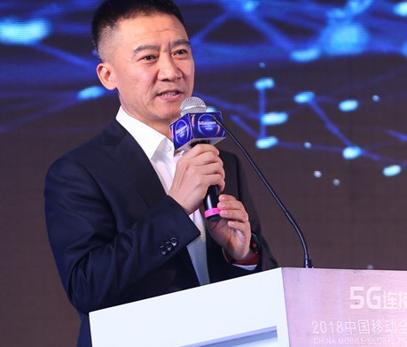 中国移动开启5G终端先行者计划将与产业链携手开辟...