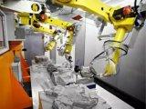 浅析人工智能对制造业的重大影响