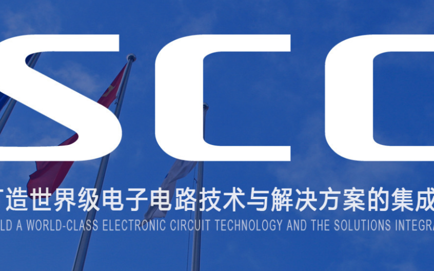 深圳深南电路是好厂吗
