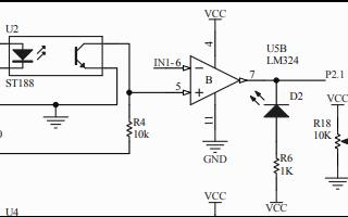 使用上变频功率放大器设计的寻迹小车电路原理图的详细资料免费下载