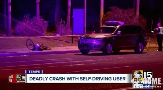 Uber将恢复在公共道路的自动驾驶测试