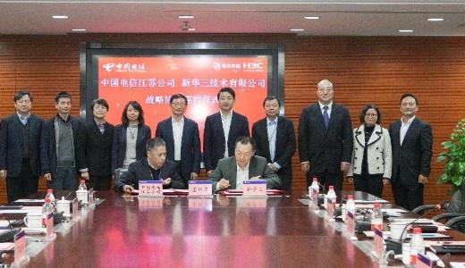 江苏电信与新华三在5G业务商用化部署方面达成合作