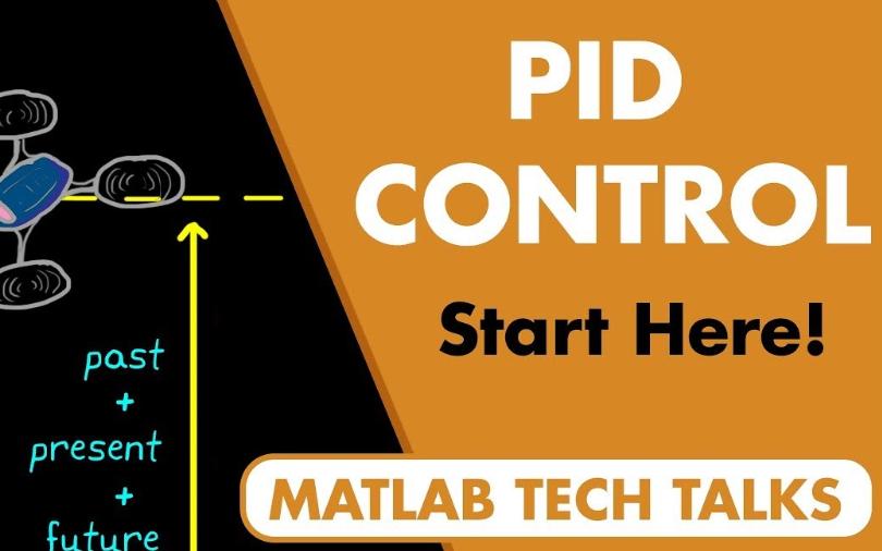 如何快速掌握运用单片机实现PID控制?