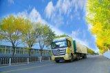 2000辆定制车联网卡车将投用,解决运输安全问题...
