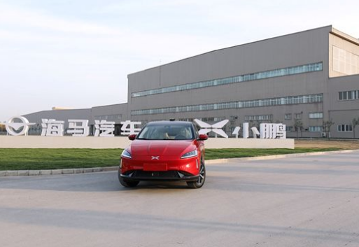 小鹏汽车将智能化应用到了极致 追求高品质智能汽车...
