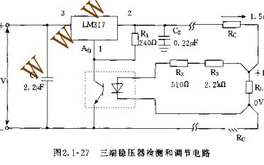 光电耦合器在稳压器的应用介绍和4N25到4N28的数据手册免费下载