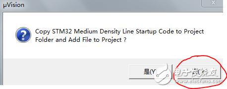 如何构建STM32单片机keil的开发环境