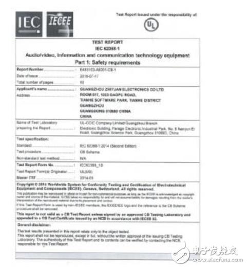 隔离收发器的UL与CE认证需要测试什么项目?