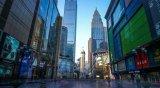 智慧城市建设全球火热,沟通合作成共识