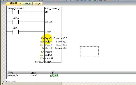 winCC modbus TCP方式与S7-200 SMART PLC通信视频教程免费下载