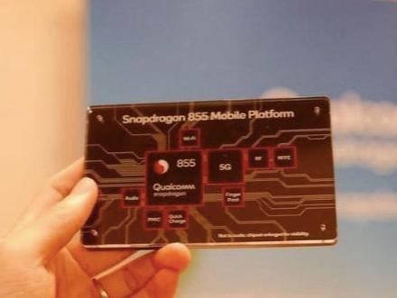 驍龍855芯片是明年的旗艦機標配