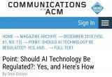 介绍规范人工智能的5条指南
