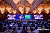 2018全球自动驾驶高峰论坛演讲整理