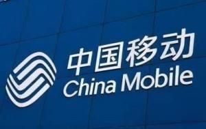 中国移动将采用2.6GHz作为5G网络的前期主用...