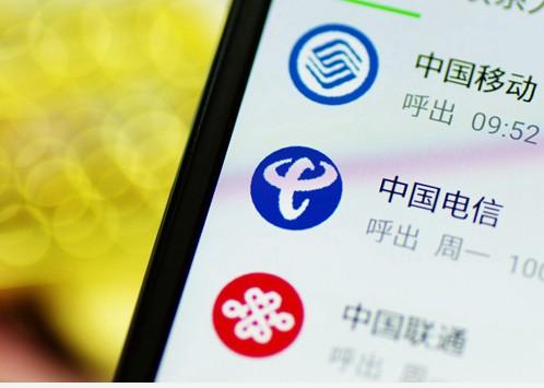中国联通工作人员则称目前市场上已经过了携号转网的黄金时段