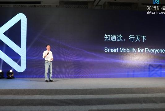 知行科技把自家的L3级自动驾驶量产方案推向市场