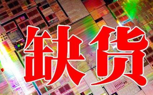 【年终总结】2018元器件分销市场回望(附华强芯城双12福利)