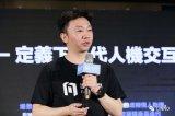 出门问问发布双屏智能手表进军台湾市场