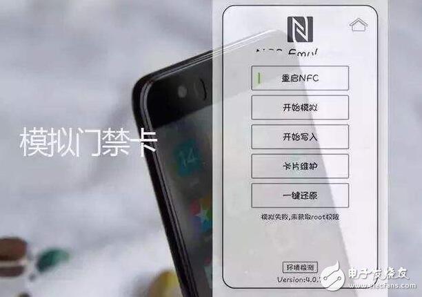 NFC有这些实用功能,你可能不知道