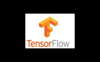 TensorFlow在机器学习和模拟偏微分方程中的应用